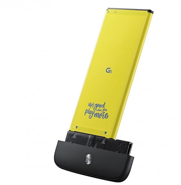 LG G5 hi fi plus