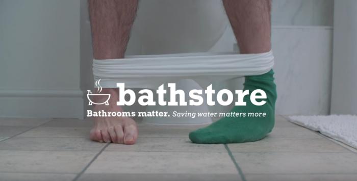 bathstore application pour les toilettes
