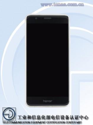 honor 8 01 315x420 - Le Honor 8 de Huawei sera présenté le 11 juillet