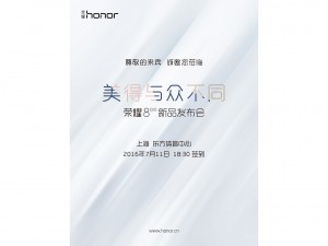 honor 8 annonce