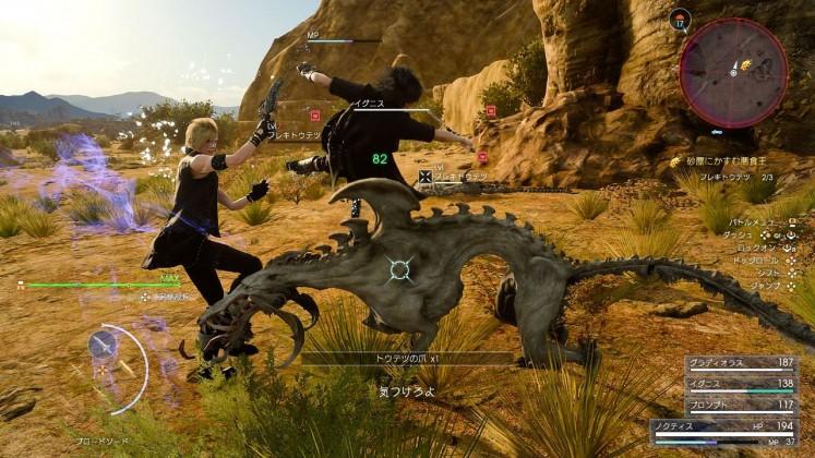 ffxv10 747x420 - Final Fantasy XV s'offre pas moins de 23 images