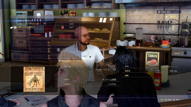 ffxv11 747x420 - Final Fantasy XV s'offre pas moins de 23 images