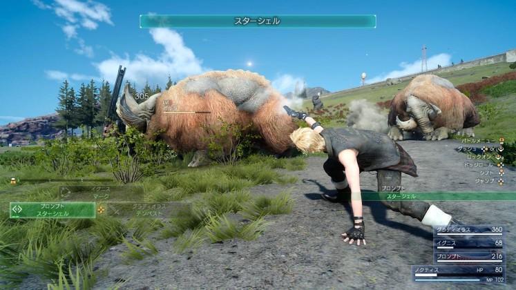 ffxv13 747x420 - Final Fantasy XV s'offre pas moins de 23 images