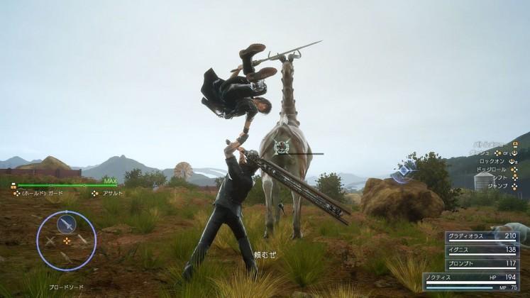 ffxv14 747x420 - Final Fantasy XV s'offre pas moins de 23 images