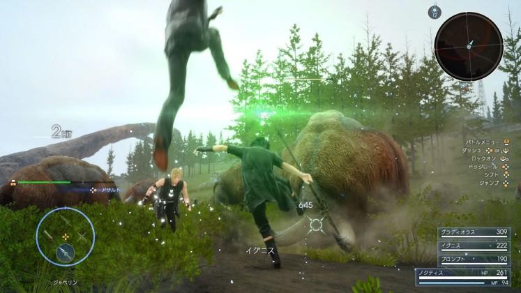 ffxv15 747x420 - Final Fantasy XV s'offre pas moins de 23 images