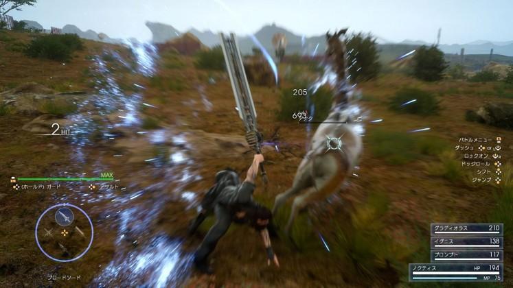 ffxv16 747x420 - Final Fantasy XV s'offre pas moins de 23 images