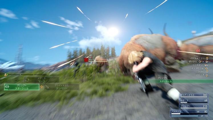 ffxv20 747x420 - Final Fantasy XV s'offre pas moins de 23 images