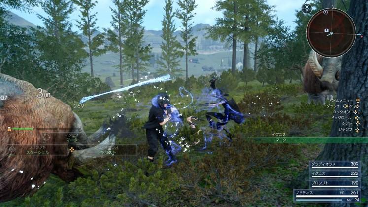 ffxv21 747x420 - Final Fantasy XV s'offre pas moins de 23 images