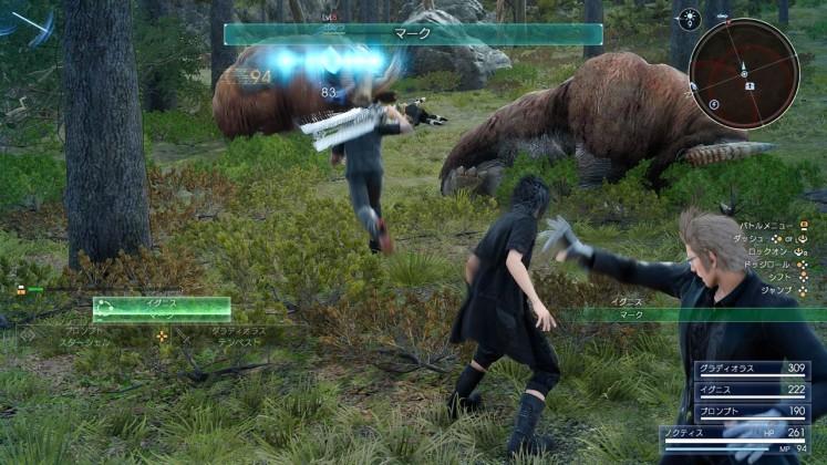 ffxv22 747x420 - Final Fantasy XV s'offre pas moins de 23 images