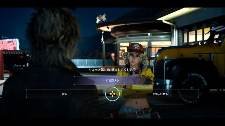 ffxv23 747x420 - Final Fantasy XV s'offre pas moins de 23 images