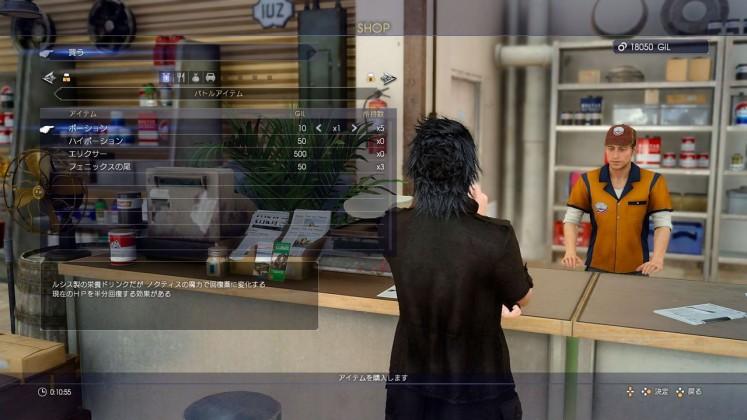 ffxv6 747x420 - Final Fantasy XV s'offre pas moins de 23 images