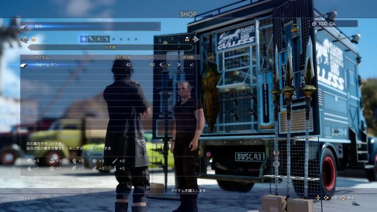 ffxv7 747x420 - Final Fantasy XV s'offre pas moins de 23 images