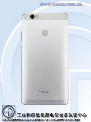 honor v8 max 02 315x420 - Le Honor V8 Max certifié en Chine