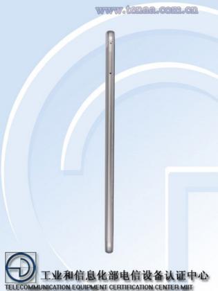 honor v8 max 04 315x420 - Le Honor V8 Max certifié en Chine