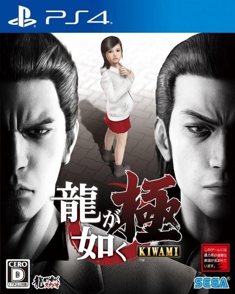 yakuza kiwami 479x600 - Les 50 jeux qui se sont le plus vendus au Japon en 2016