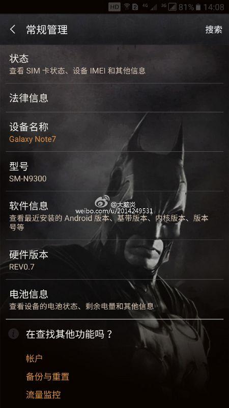 Galaxy Note 7 Batman4 - Le Galaxy Note 7 s'offre une édition Batman