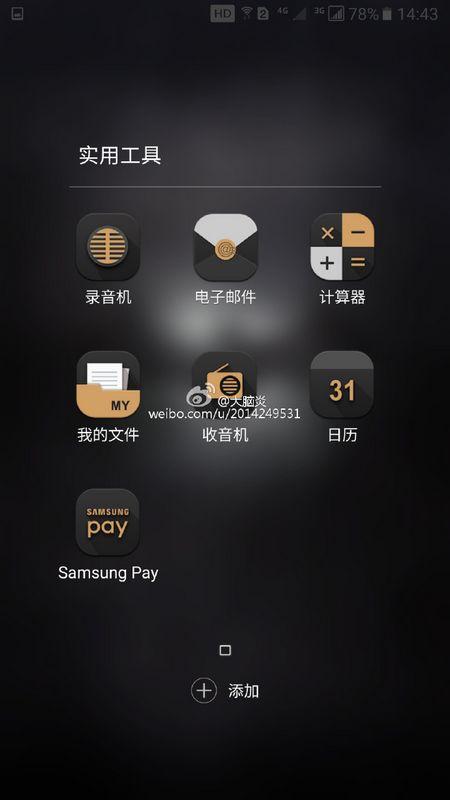 Galaxy Note 7 Batman5 - Le Galaxy Note 7 s'offre une édition Batman