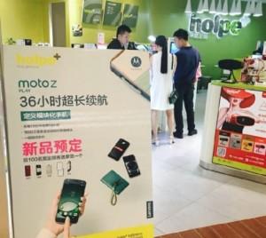 MotoZPlay-503x450