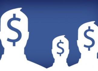 facebook bloqueur