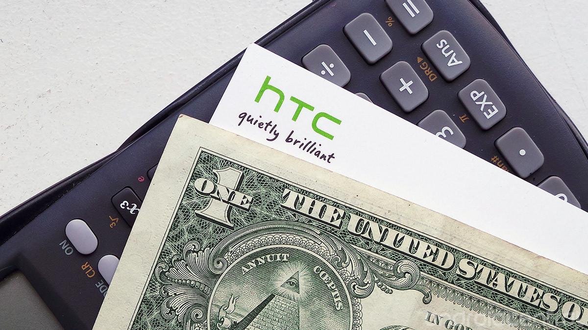 htc money