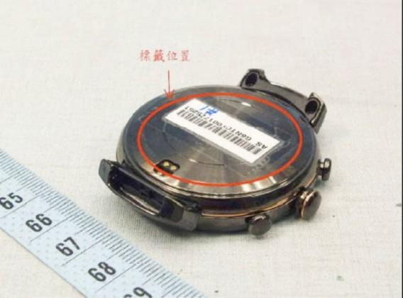 zen watch 04 568x420 - L'Asus ZenWatch 3 devrait être ronde