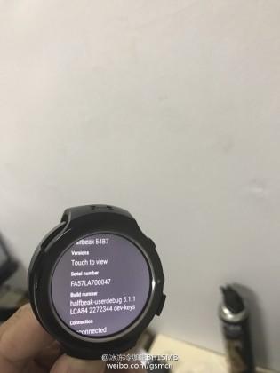 montre htc 02 315x420 - La montre connectée HTC se dévoile en photos