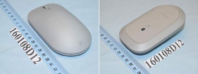 souris surface - Microsoft donne rendez-vous le 26 octobre