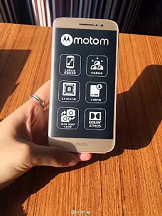 moto m 3 315x420 - Le Moto M encore en fuite