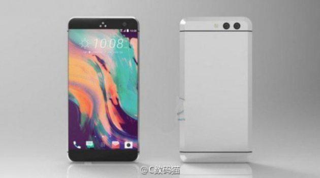 Les rumeurs sur le HTC 11