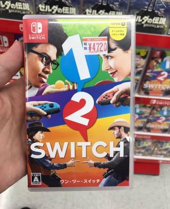 jeux 01 342x420 - Aperçu des boîtes de jeux pour la Switch