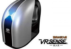 borne-arcade-VR-Sence-realite-virtuelle