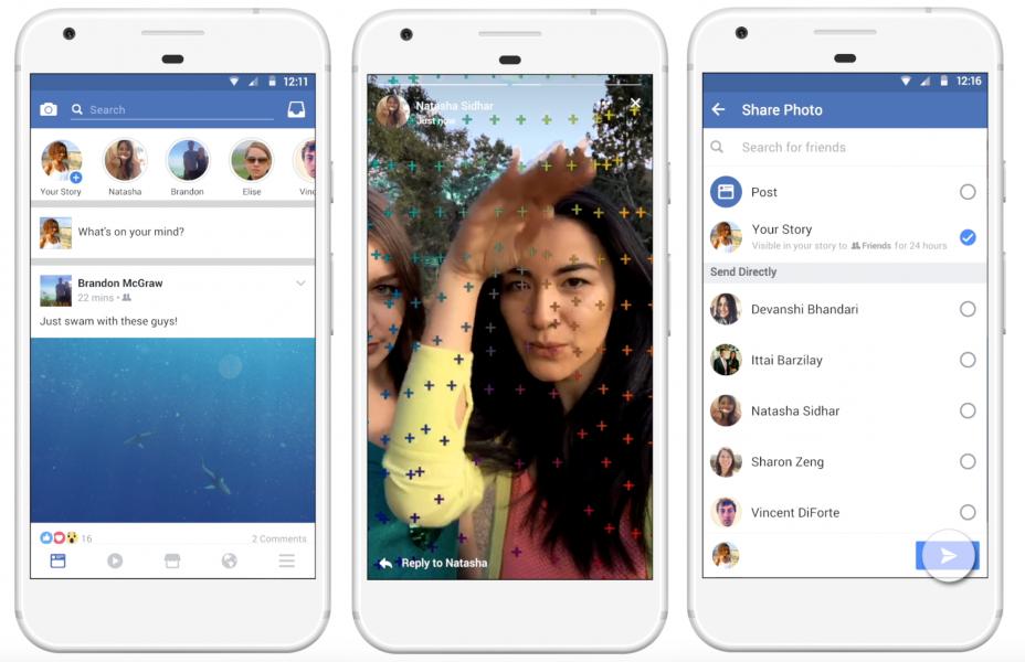 Snapchat le répertoire (éphémère) des Stories — Cherche et trouve