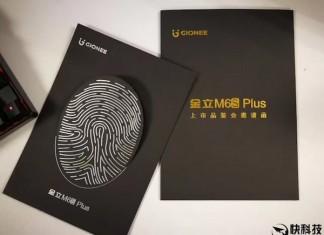 Gionee M6s Plus invitation