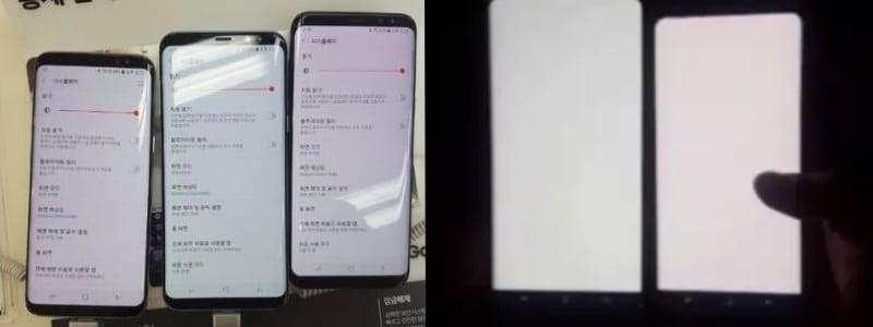 Samsung Galaxy S8 écran rouge