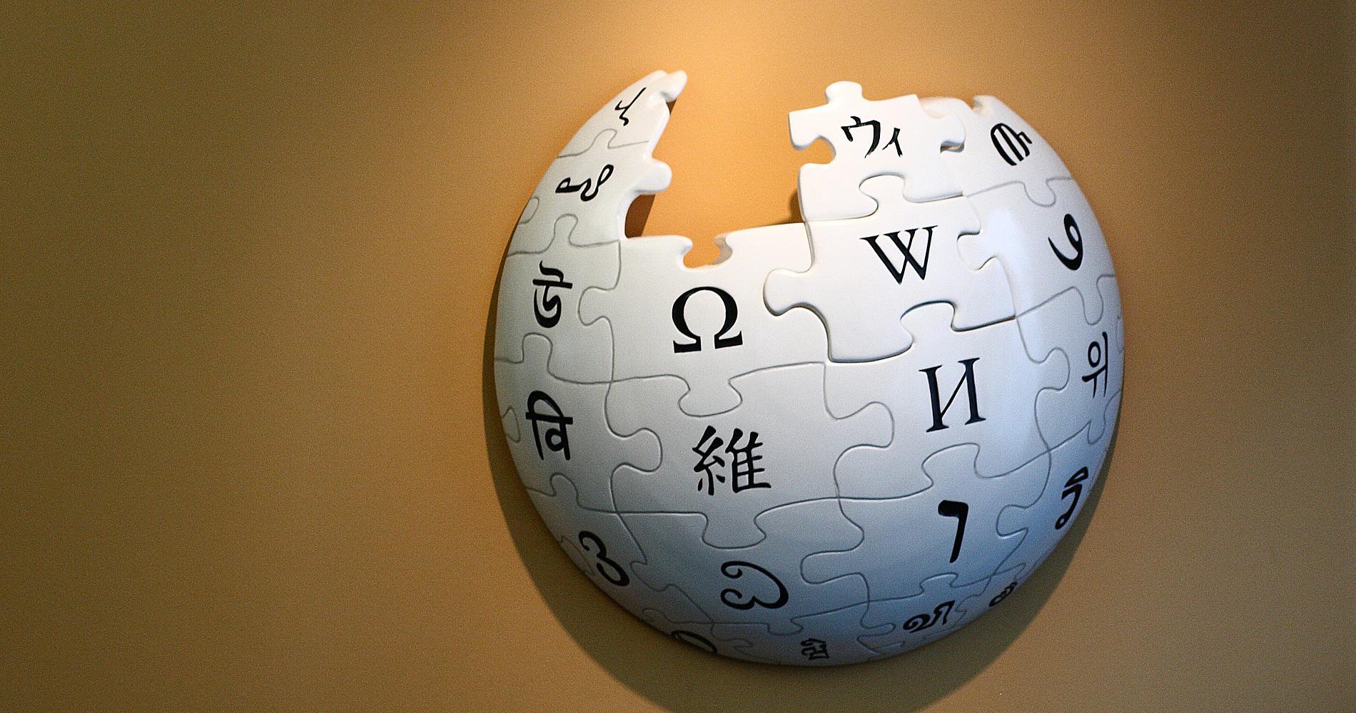 Un Wikipedia Exclusif à La Chine Est En Projet