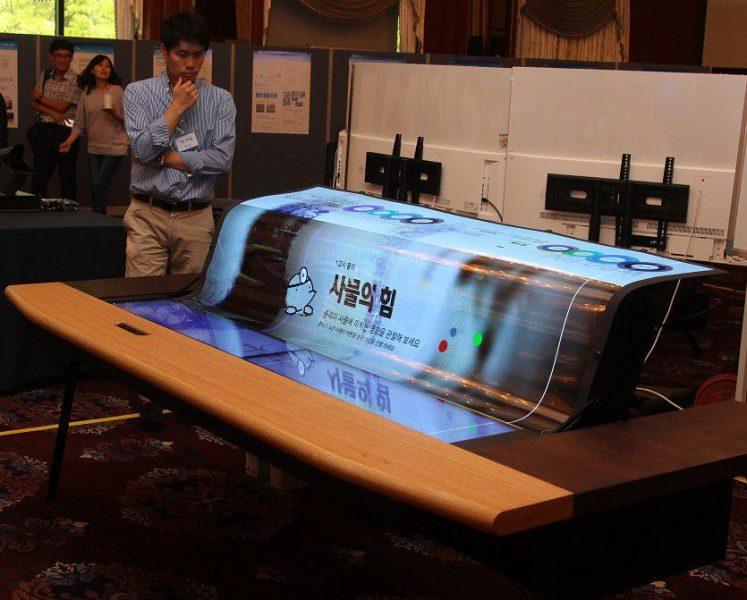 Ecran OLED flexible de LG