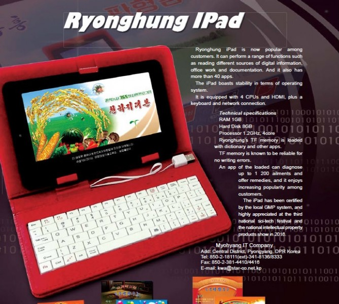 Ryonghung IPad