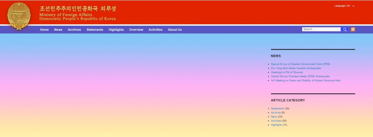 Site officiel de la Corée du Nord
