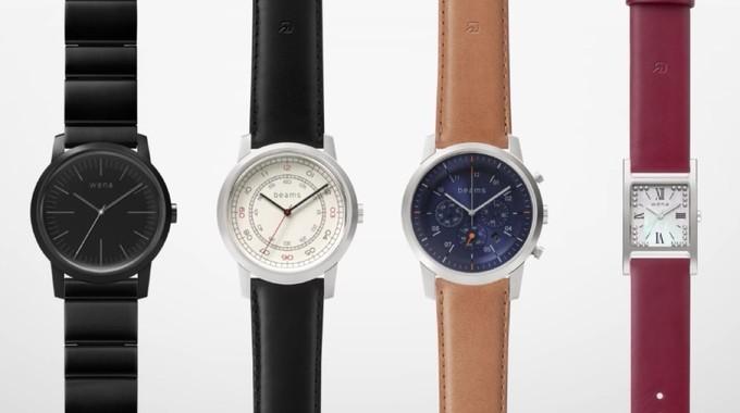 Sony montre hybride