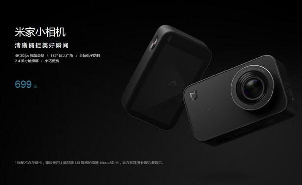 Xiaomi Mijia Compact 4K