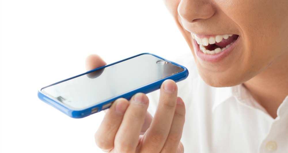 Google reconnaissance vocale santé connectée