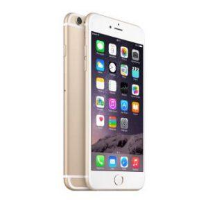 iPHONE 6 Plus 300x300 - Cyber Monday 2017 : MAJ voici les offres uniques de ce lundi 27 novembre