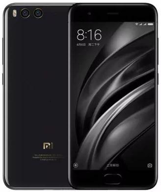 Xiaomi Mi 6 bon plan GearBest téléphone smartphone