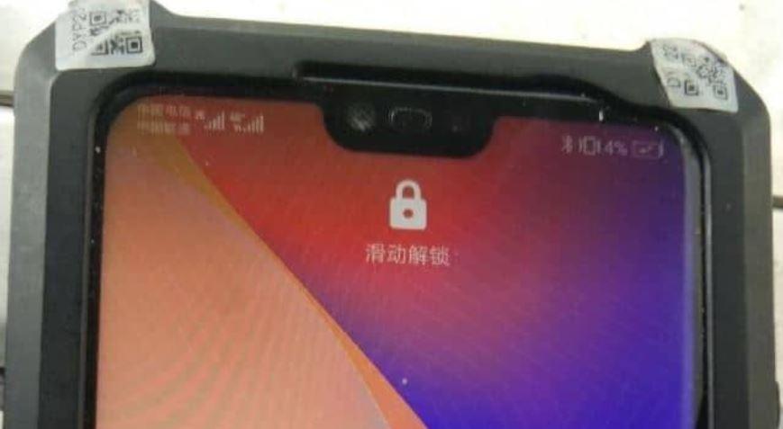 Huawei P20 : une encoche comme l'iPhone X et un triple capteur photo