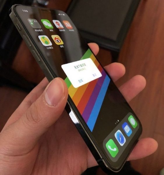 Apple : l' iPhone SE 2 déjà dévoilédans une vidéo ?