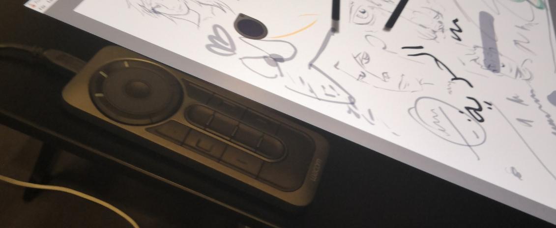 acces - [ Prise en main ] Wacom Cintiq Pro : de nouveaux jouets pour les graphistes