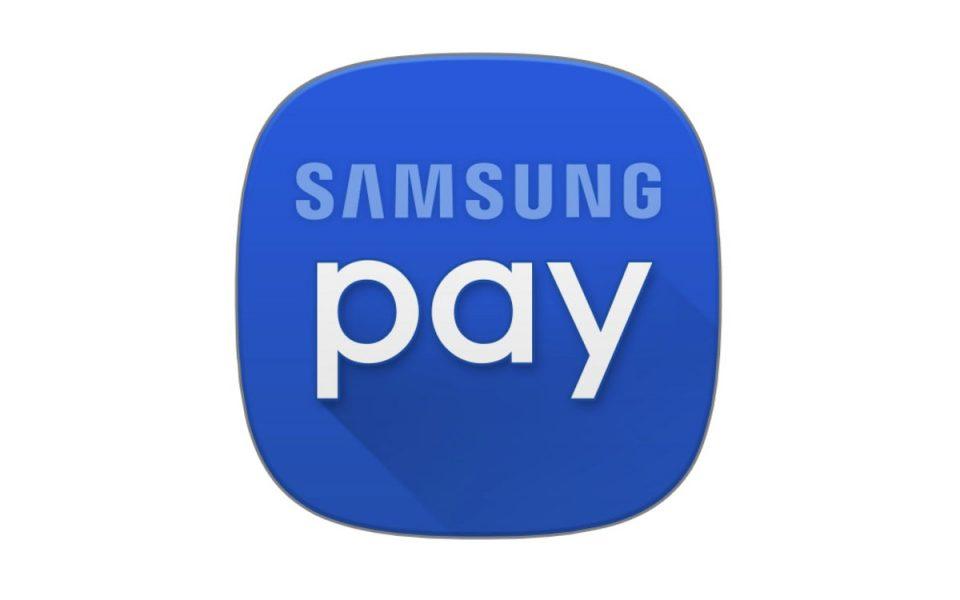 Cet été, vous pourrez payer avec Samsung Pay