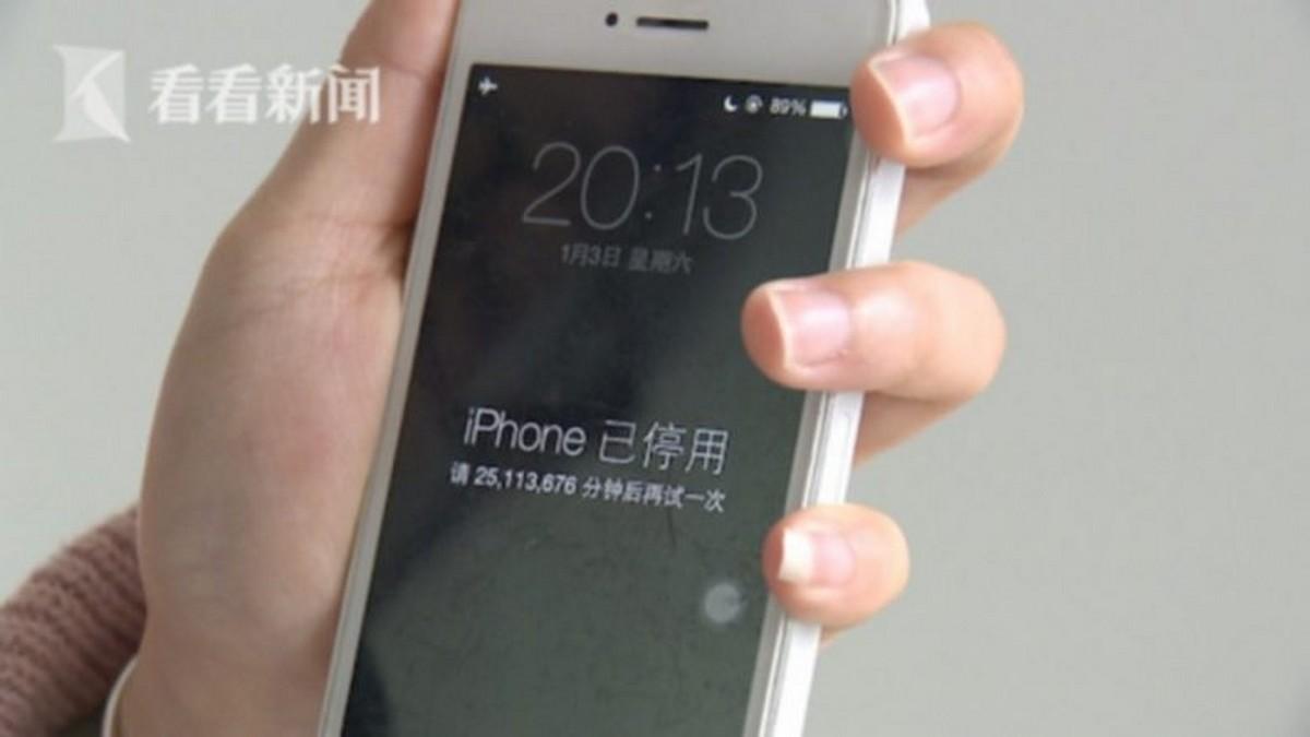 iPhone : Il bloque le smartphone de sa mère pendant 48 ans. Cela peut-il vous arriver ?