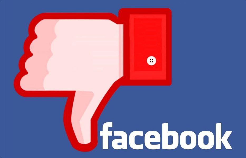 Des célébrités ferment leurs comptes Facebook