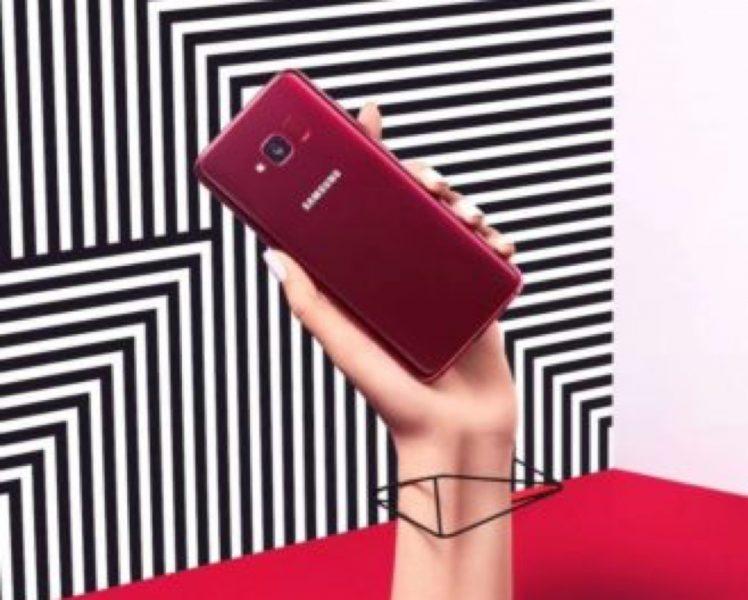 Le Galaxy S8 Lite se dévoile un peu en Chine